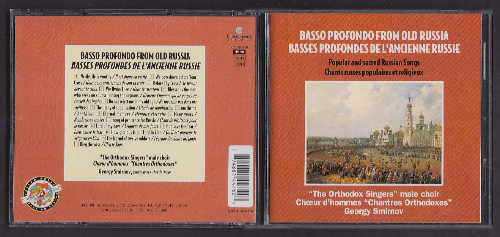 Basso Profondo from Old Russia Orthodox Singers male choir Smirnov CD 1999