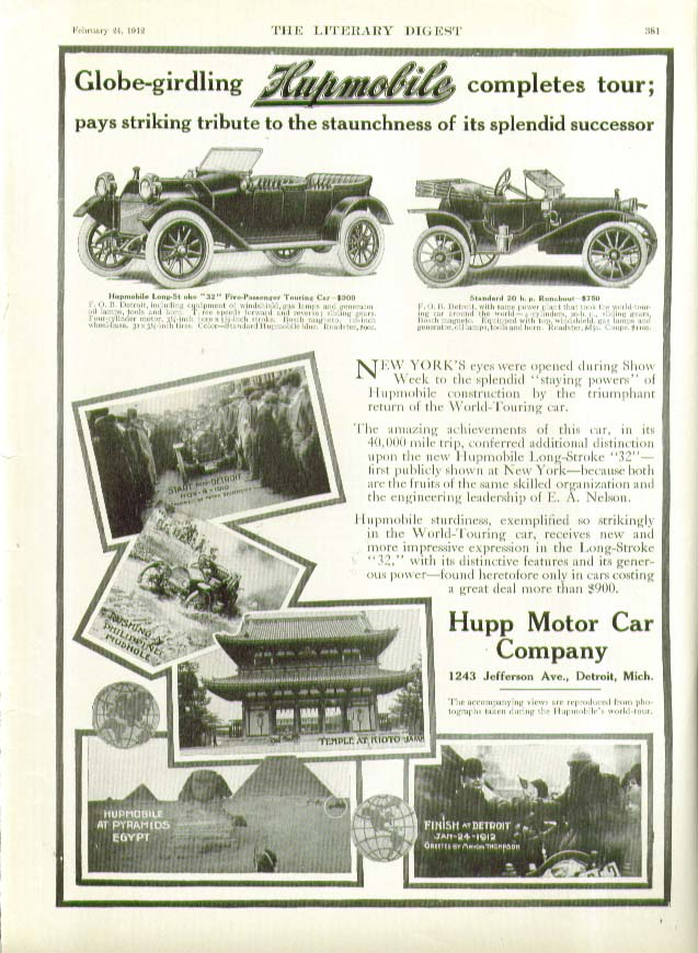Image for Globe-girdling Hupmobile completes tour ad 1912