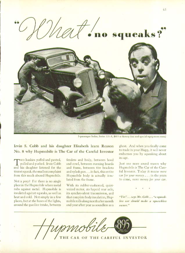 What! No squeaks? Hupmobile ad 1933 author Irvin S Cobb