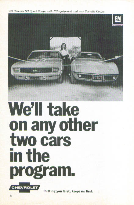 Image for We'll take on any other cars in program Corvette ad 1969 Playbill