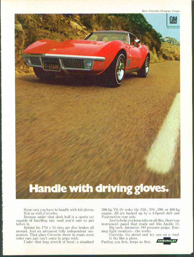 Image for Handle with driving gloves 1970 Corvette ad