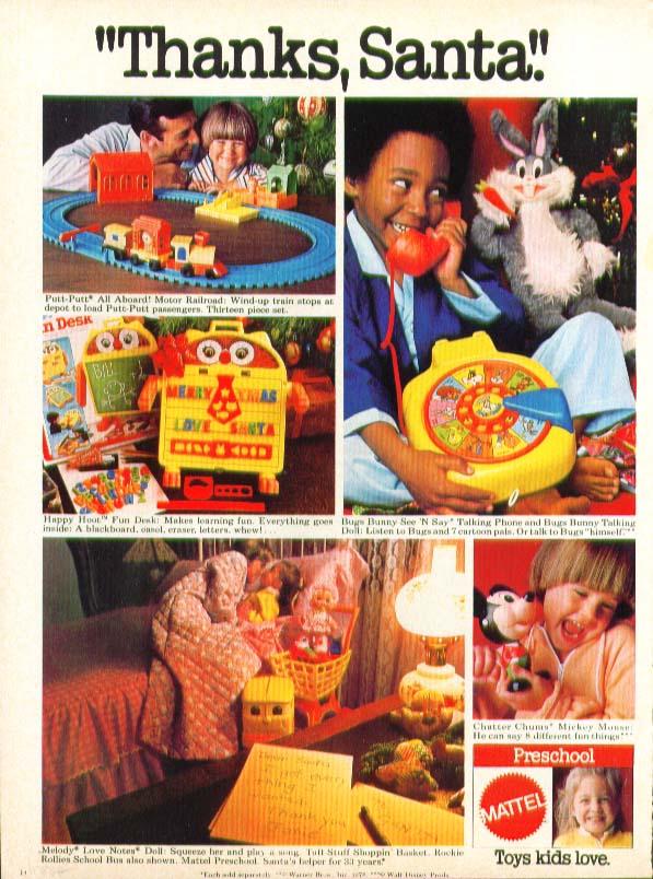 Once again Santa gets credit Mattel Preschool ad 1978