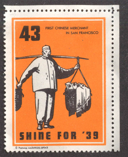 1st Chinese Restaurant San Francisco Shine for '39 cinderella stamp #43