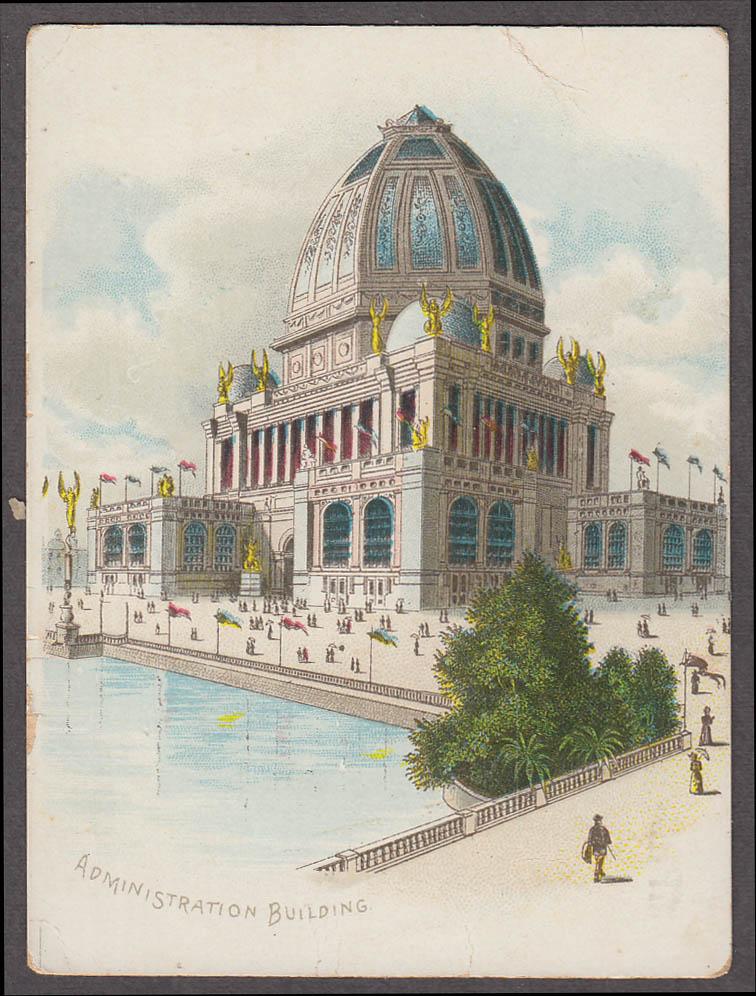 Bucher & Gibbs Plow Tooth Harrow trade card Columbian Exposition 1893