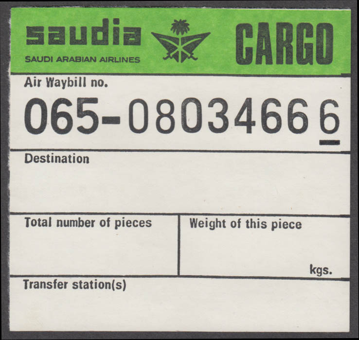 Image for Saudia Saudi Arabian Airlines airline cargo sticker unused undated unused