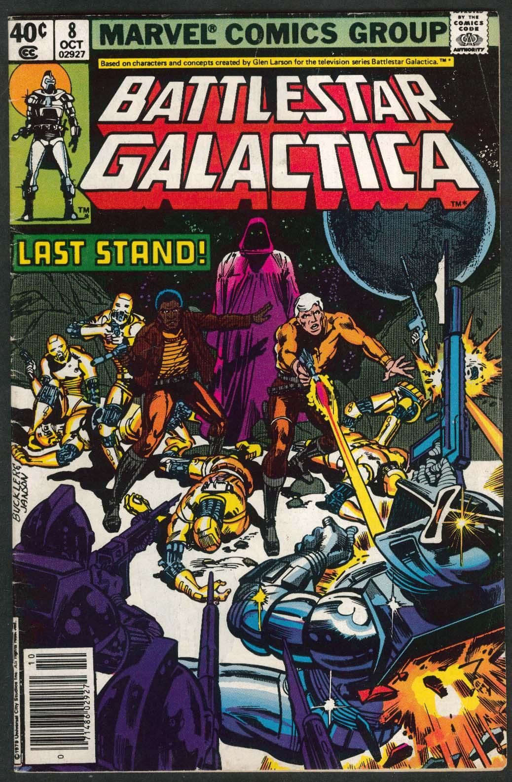 BATTLESTAR GALACTICA #8 Marvel comic book 10 1979