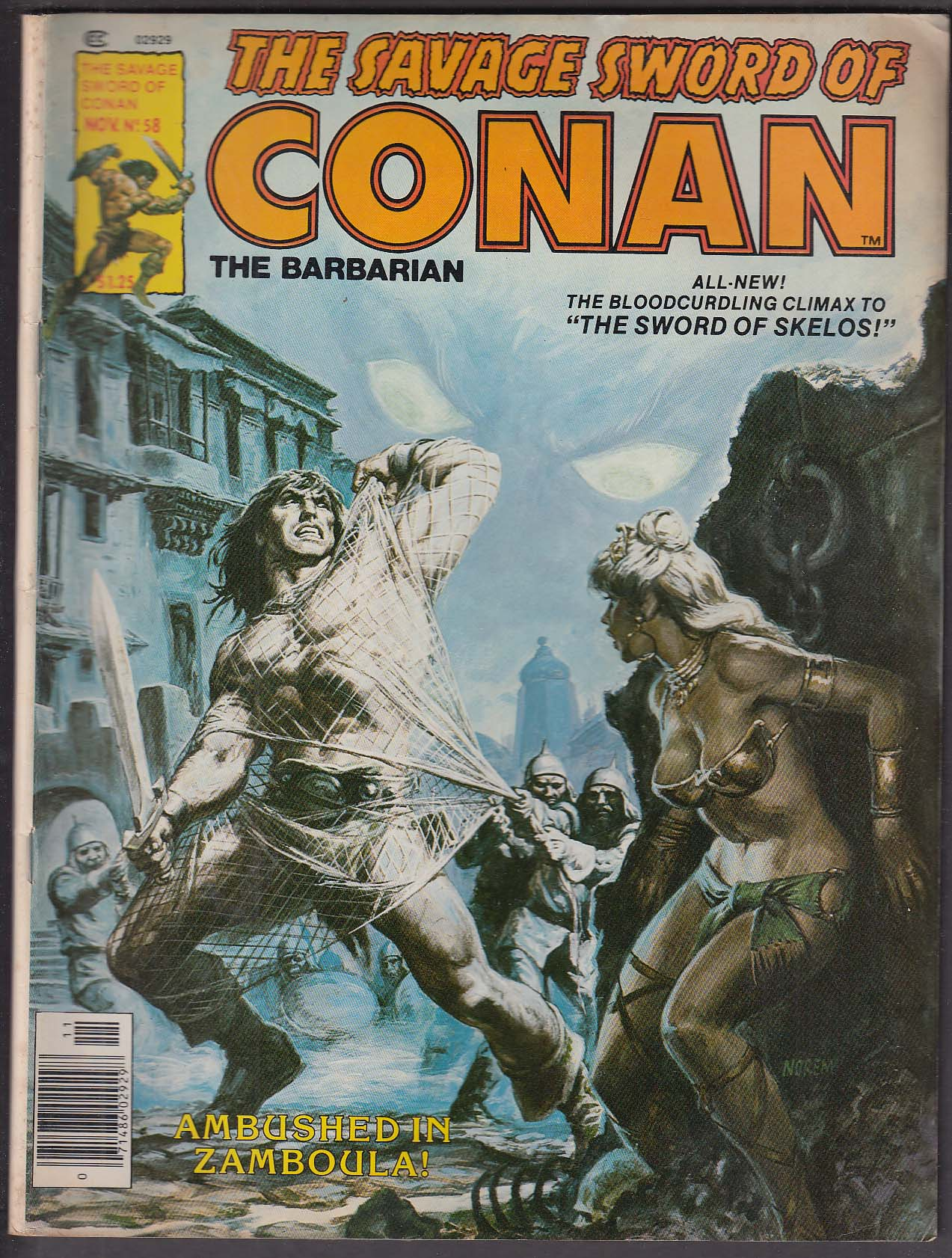 SAVAGE SWORD of CONAN the BARBARIAN #58 Marvel comic magazine 11 1980