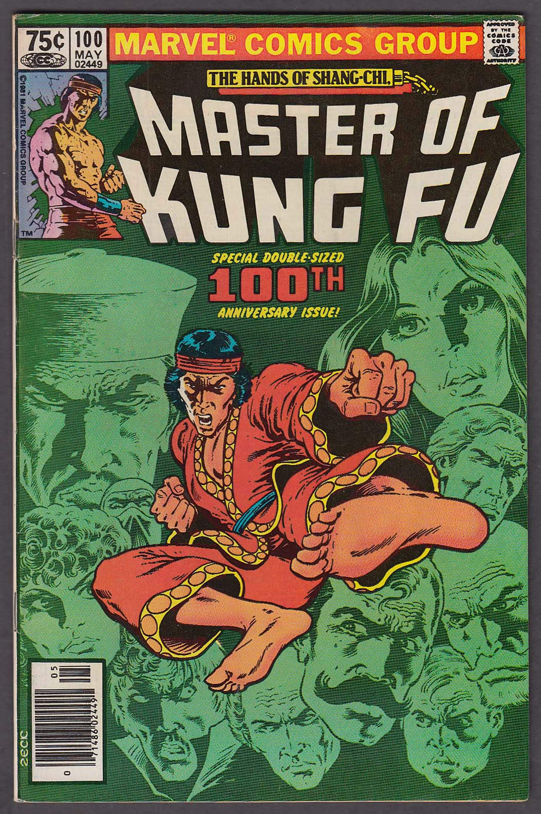MASTER of KUNG FU #100 Marvel comic book 5 1981