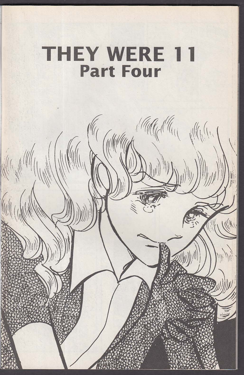 THEY WERE 11 #4 Viz Flower comic book 1995