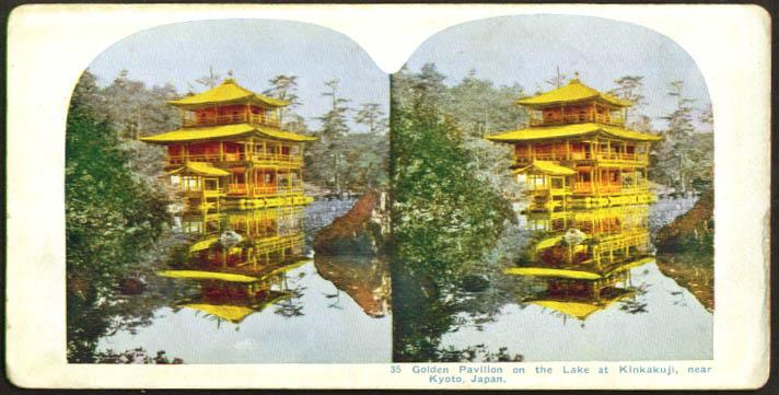 Golden Pavilion Kinkakuji Kyoto Japan stereoview 1900s