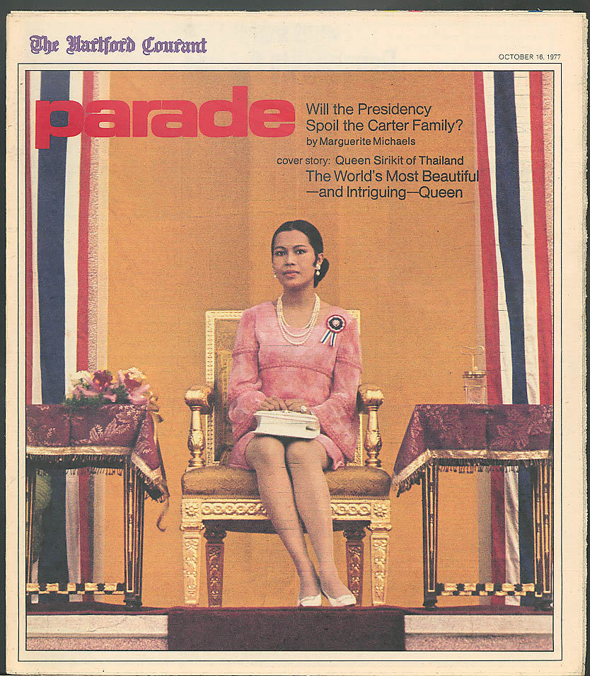 PARADE Hartford Courant Queen Sikrit Pincess Grace Jimmy Carter 10/16 1977