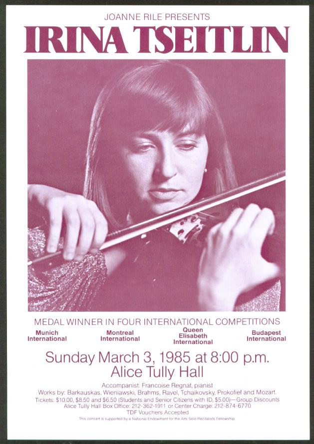 Violinist Irina Tseitlin Lincoln Center flyer 1985