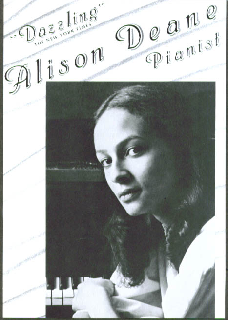 Alison Deane piano Alice Tully Hall flyer 1979