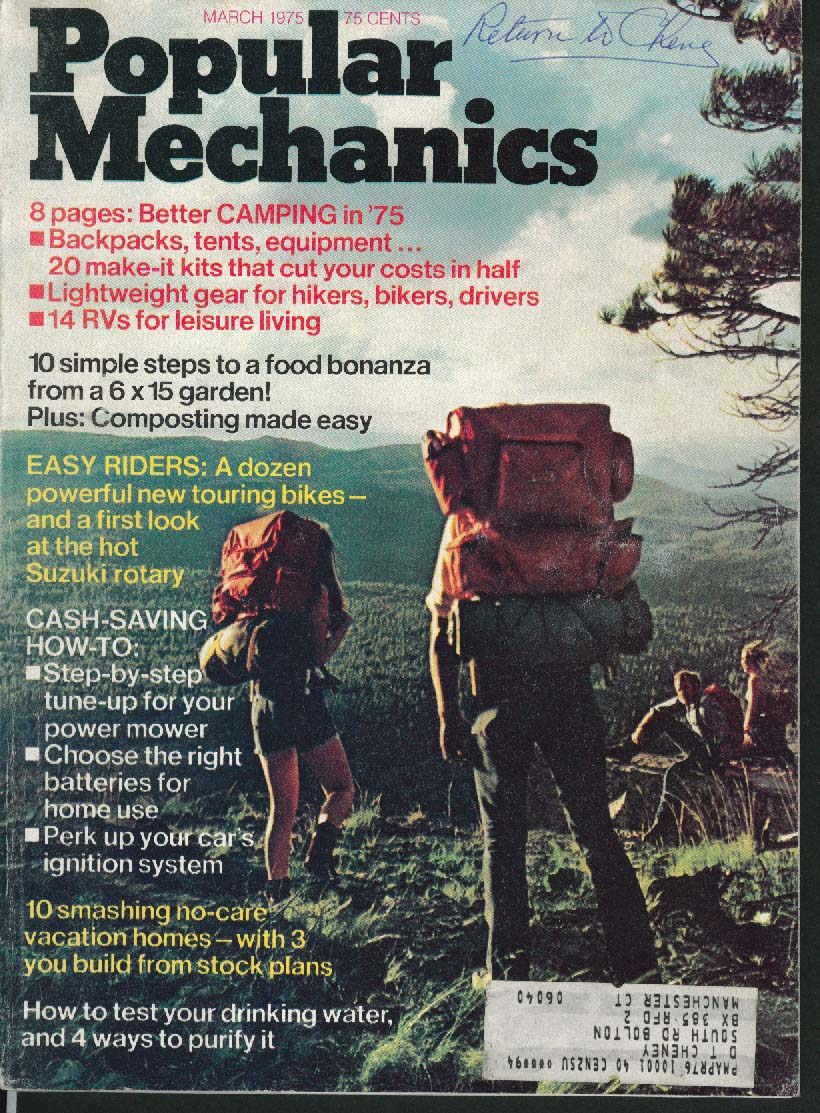 popular mechanics essay Earlier this year, mccain remembered that fateful day while writing in popular mechanics here is his 2018 essay about the fire, followed by the original 1974 popular mechanics article fire on.