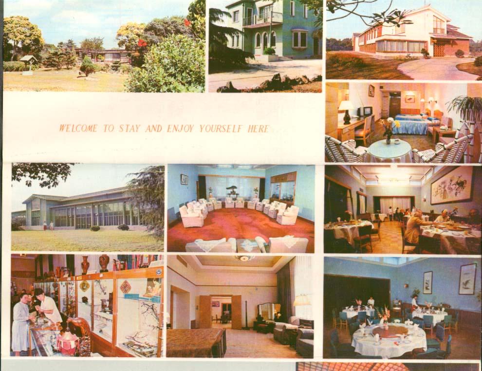 Xi Jiao Guest House folder Shanghai China 1970s