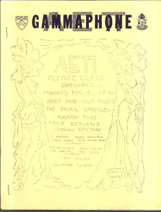 U Penn Gammaphone Alpha Epsilon Pi 2/25 1950 issue