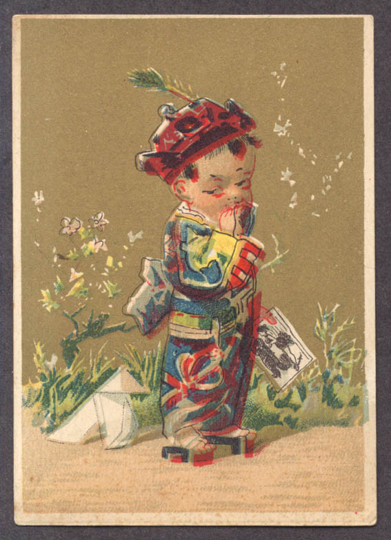 Image for Ketchum Children's Wear Brooklyn NY trade card Japan