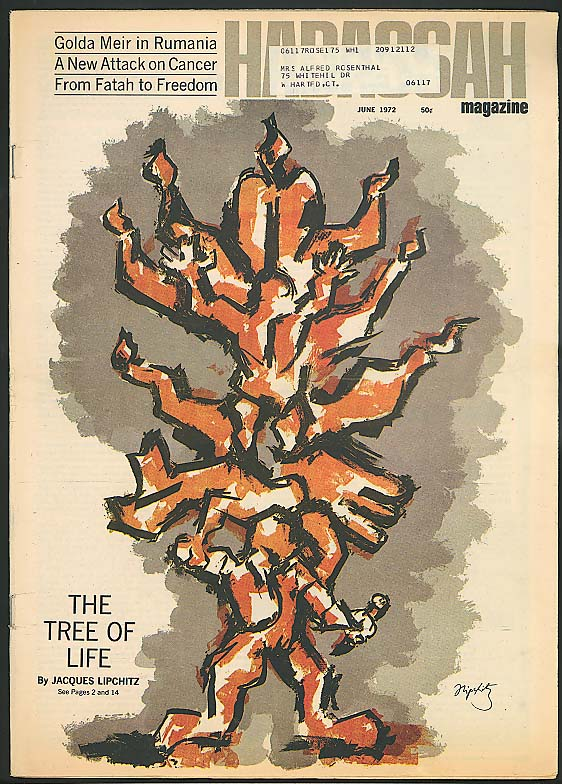 Image for Jacques Lipchitz Golda Meir Potma Labor Camp Fatah to Freedom HADASSAH 6 1972