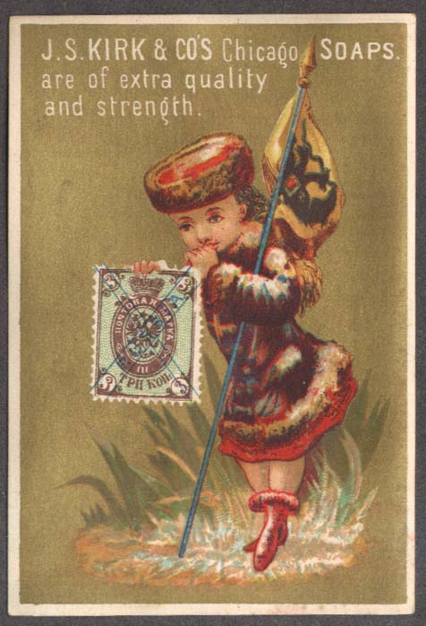Image for J S Kirk Soap trade card Russian girl flag & postage stamp 1880s