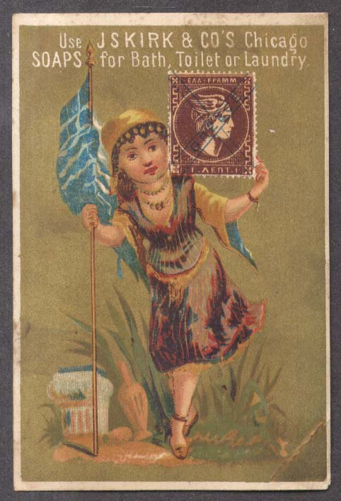 Image for J S Kirk Soap trade card Greek girl flag & postage stamp 1880s