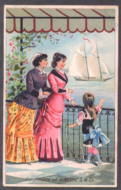 Domestic Sewing Machine trade card ladies watch sailboat 1880s