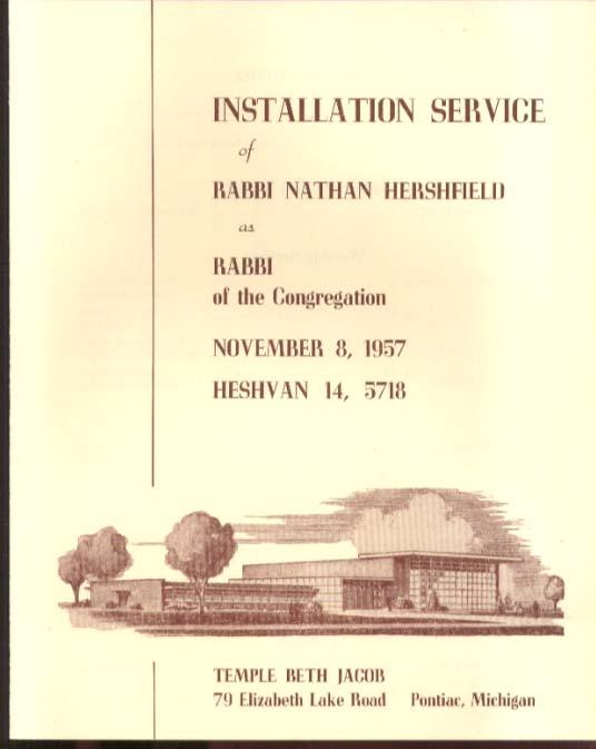 Rabbi Nathan Hershfield Installation Temple Beth Jacob Pontiac MI program 1957