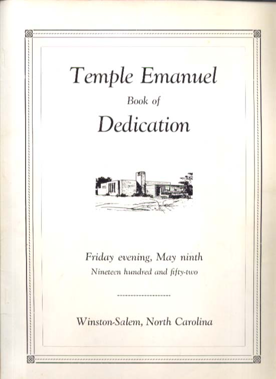 Temple Emanuel Book of Dedication Winston-Salem NC 1952