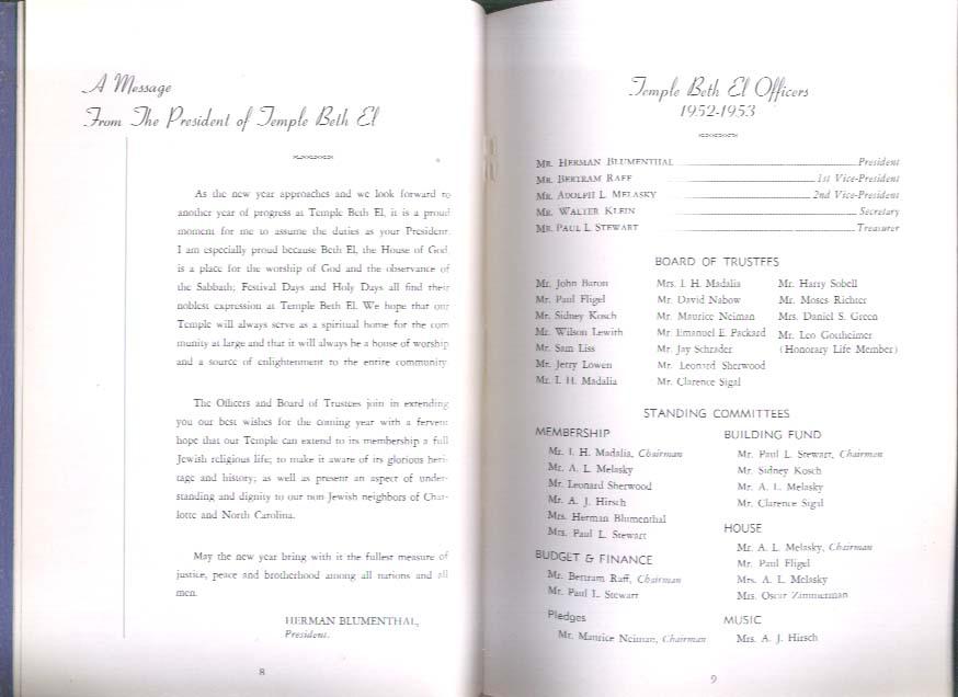 Temple Beth El Charlotte NC Yearbook 1952-1953
