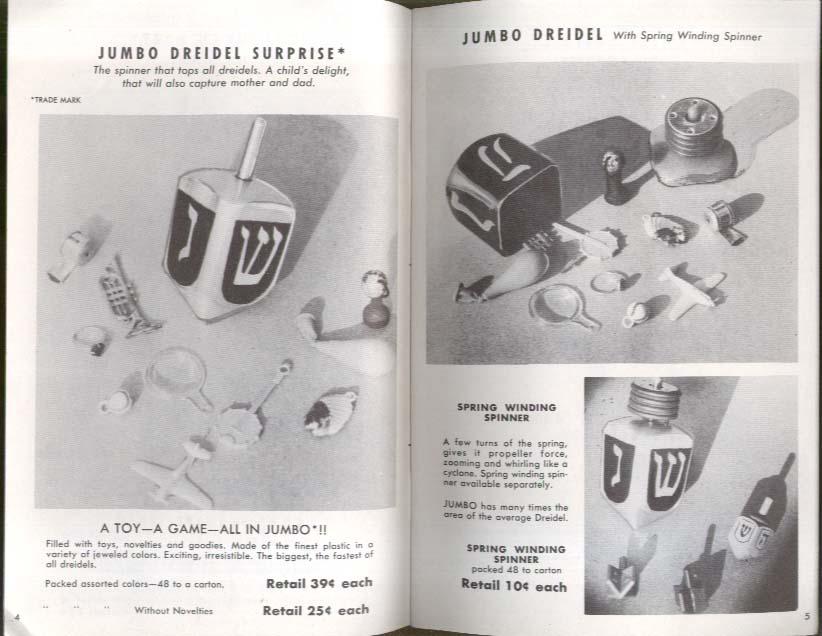Party Favors & Decrations for a Glorious Chanukah Party catalog 1954