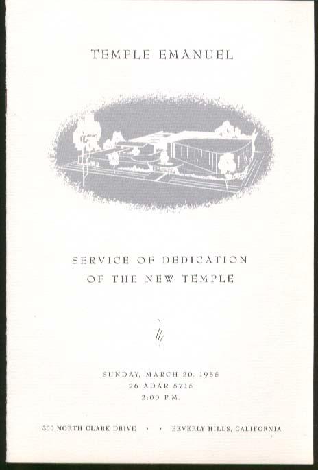 Temple Emanuel Service of Dedication Beverly Hills CA 1955 program