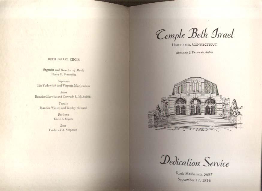 Temple Beth Israel Hartford CT Dedication Service program 1936