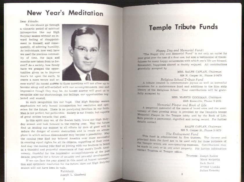 Temple Anshai Emeth Peoria IL Yearbook 1957-1958