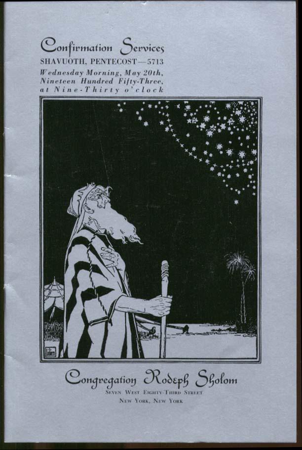 Congregation Rodeph Sholom Confirmation Program New York City 1953