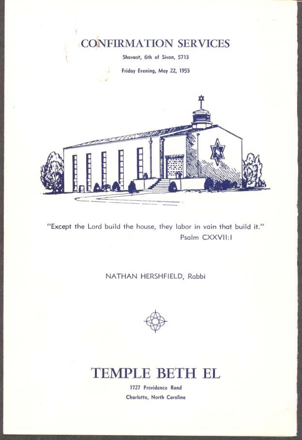 Temple Beth El Confirmation Program 1953 Charlotte NC