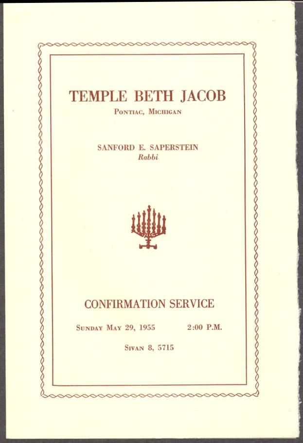 Temple Beth Jacob Confirmation Program Pontiac MI 1955