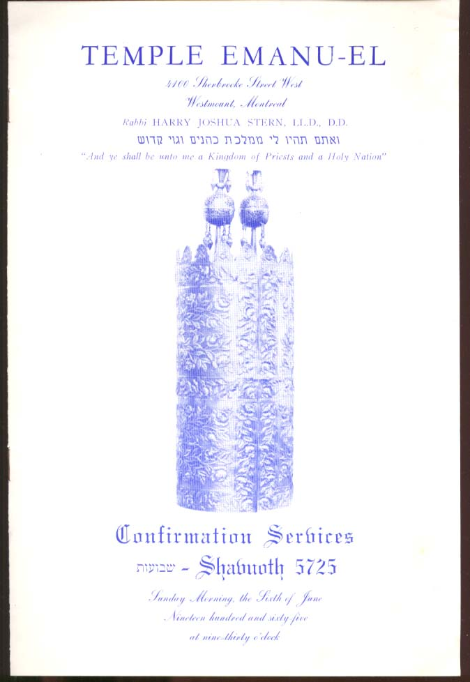 Temple Emanu-El Westmont Montreal PQ Confirmation Program 1965