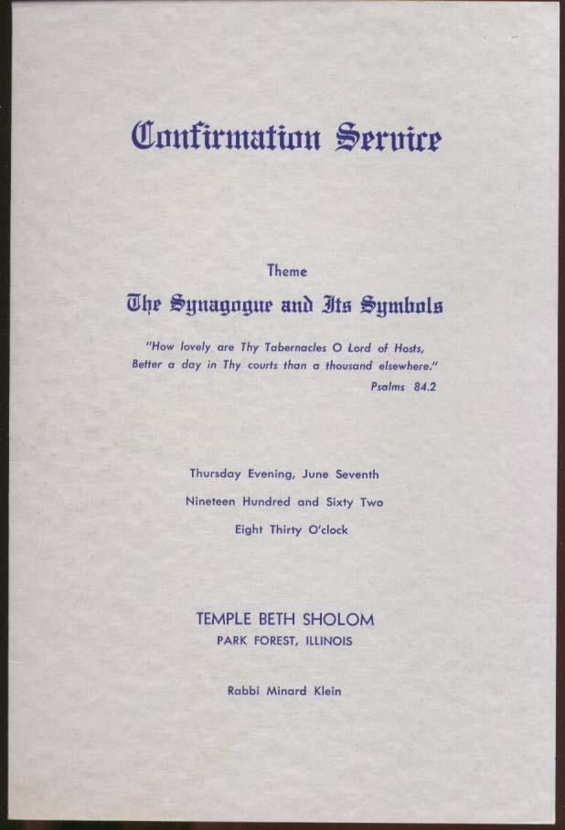 Temple Beth Sholom Park Forest IL Confirmation Program 1962