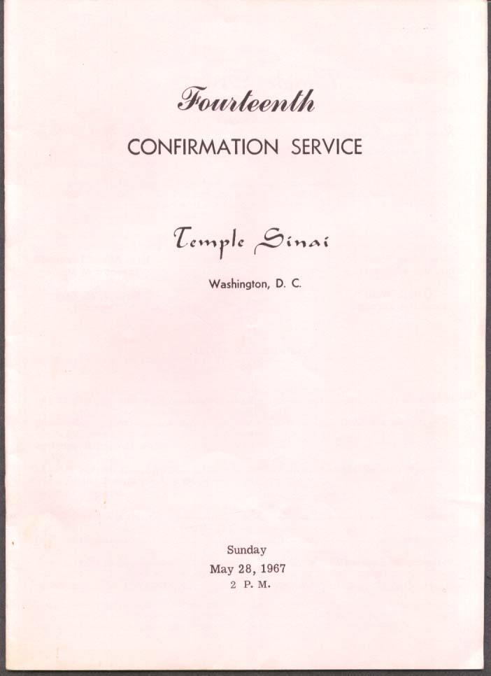 Temple Sinai Washington DC Confirmation Program 1967