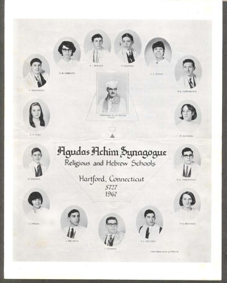 Agudas Achim Synagogue Hartford CT Religious & Hebrew School Graduation 1967