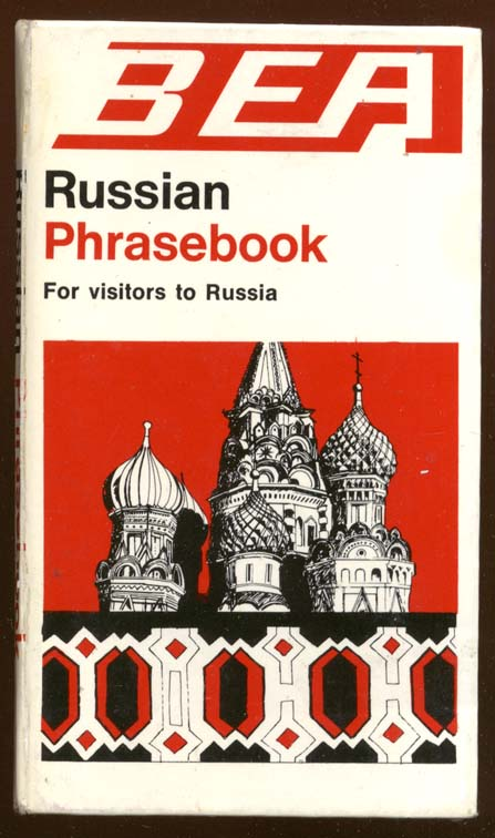 BEA British European Airways Russian Phrasebook 1971
