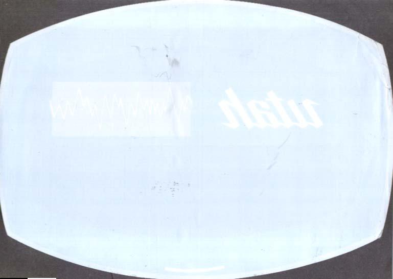 We Recommend Utah Number One in Sound dealer window sticker