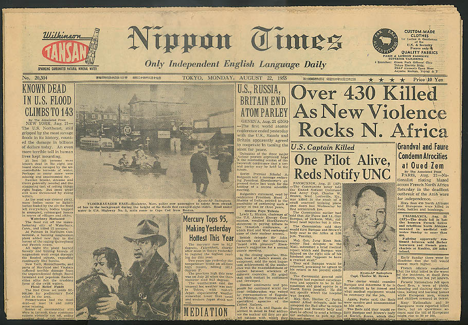 1955 Flood in NE USA; N Africa conflict NIPPON TIMES 8/22 1955 Tokyo