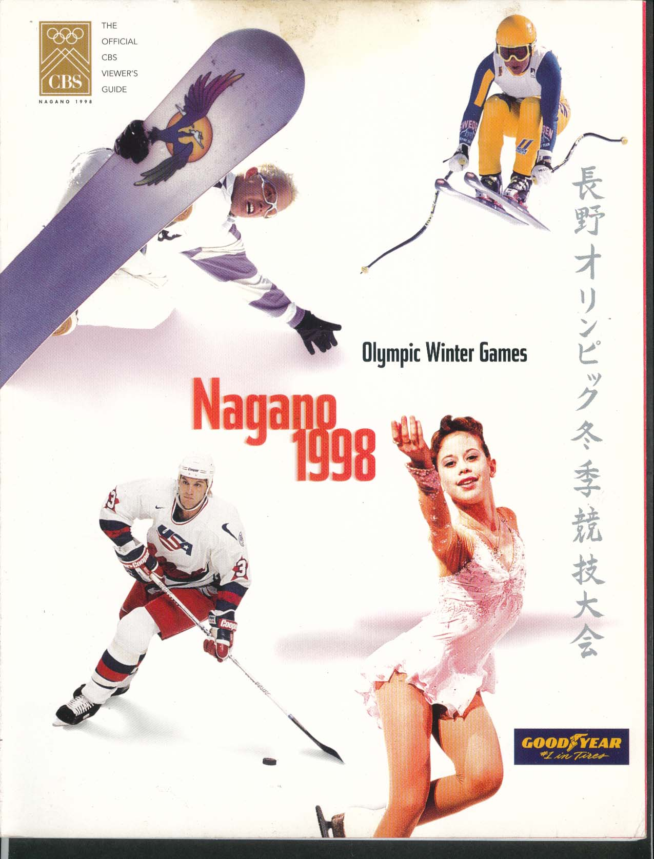 Nagano 1998 Olympic Winter Games Official CBS Viewer's Guide