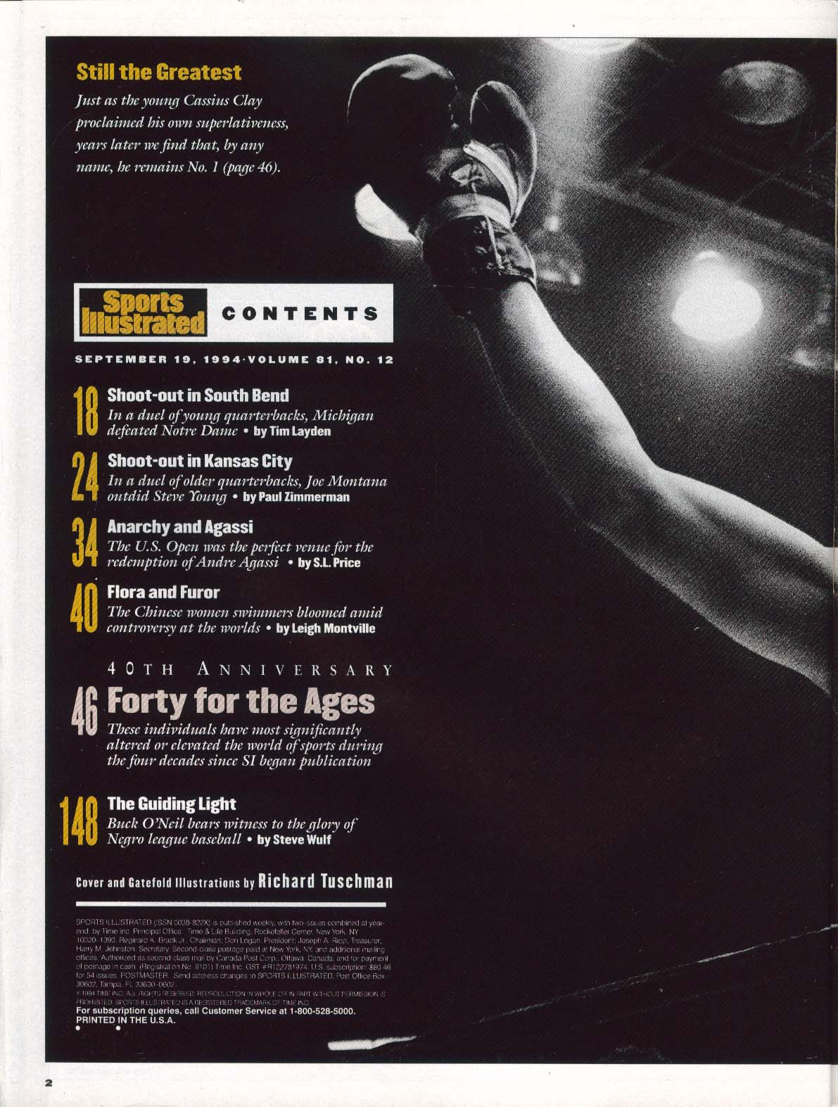 SPORTS ILLUSTRATED Hank Aaron Muhammad Ali Larry Bird Jim Brown Dr J + 9/19 1994