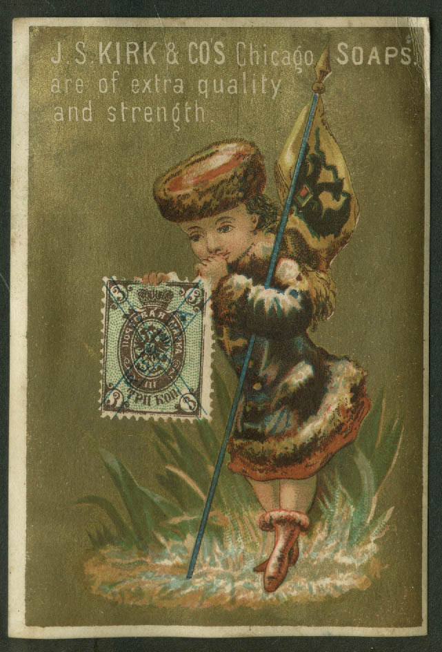 J S Kirk Chicago Soap trade card girl Russia garb flag & postage stamp 1880s