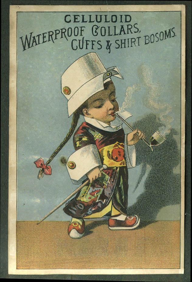 Celluloid Waterproof Collars Cuffs Shirt Bosoms trade card 1880s Chinese opium