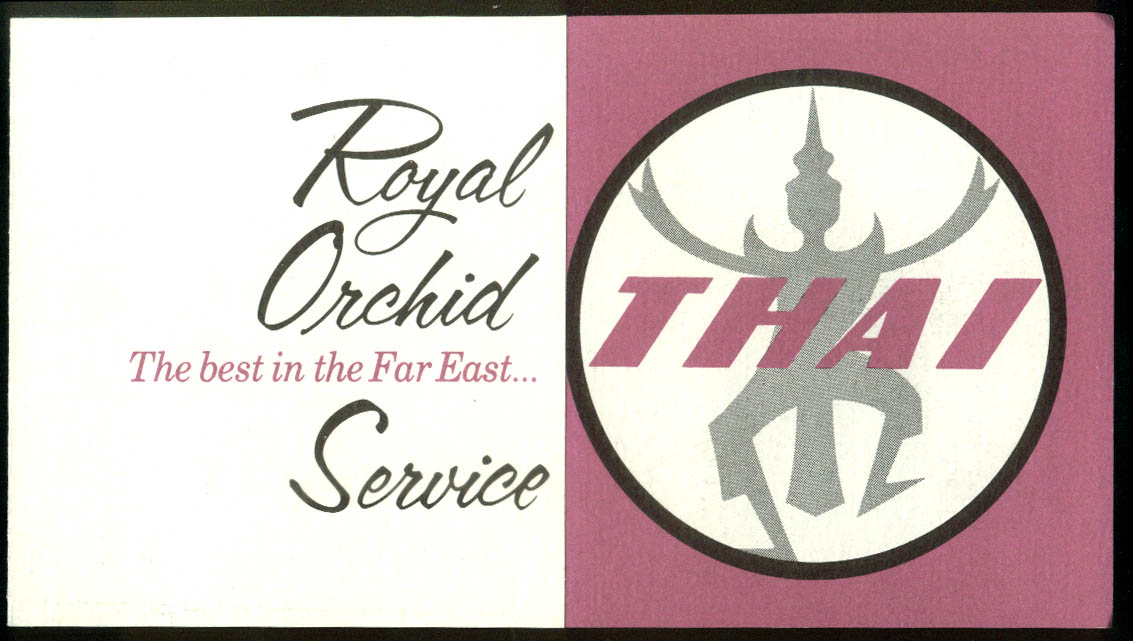 Thai International Airways Royal Orchid Service airline folder 1960s