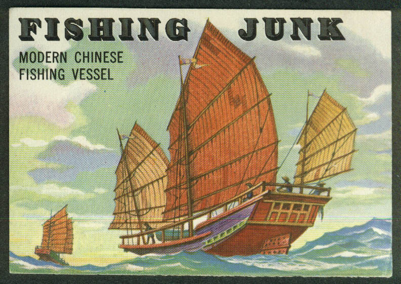 Topps Rails & Sails Trading Card #149 Chinese Fishing Junk 1955