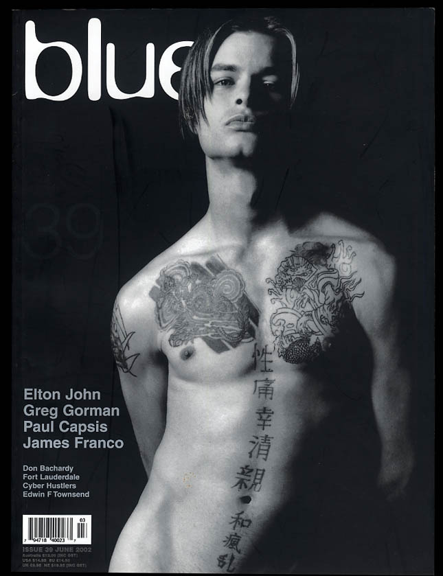 NOT ONLY BLUE Gay male erotica #39 6 2002 Elton John James Franco Capsis Gorman