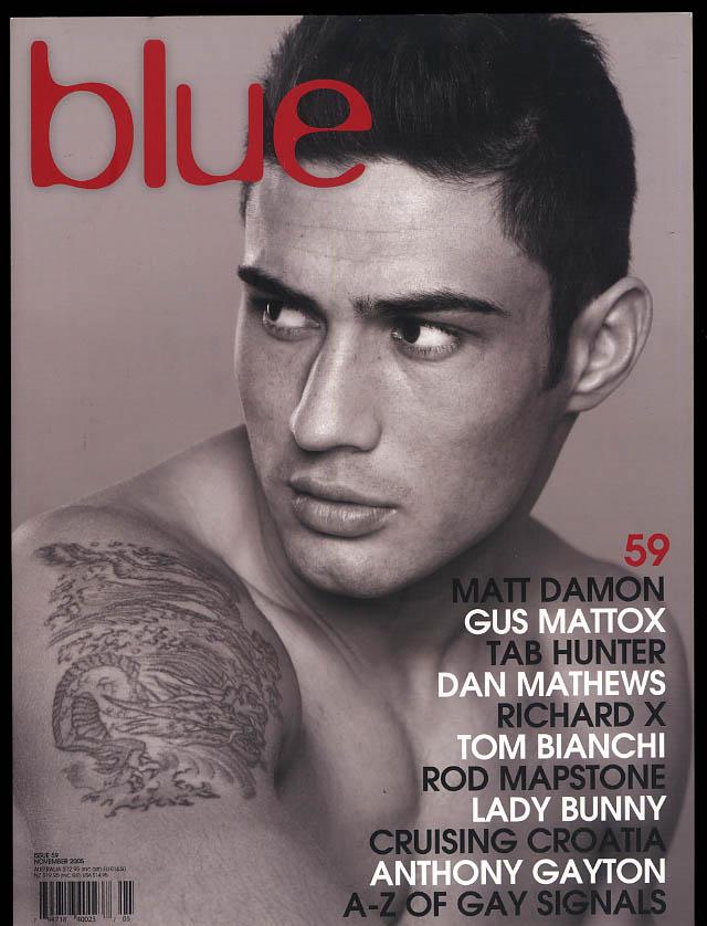 NOT ONLY BLUE Gay male erotica #59 Matt Damon Tab Hunter Mattox Bianchi Mapstone